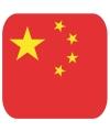 Glas viltjes met Chinese vlag 15 st